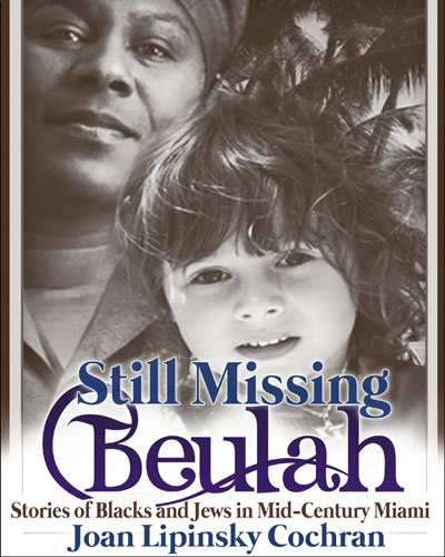 final ebook cover Still Missing Beulah